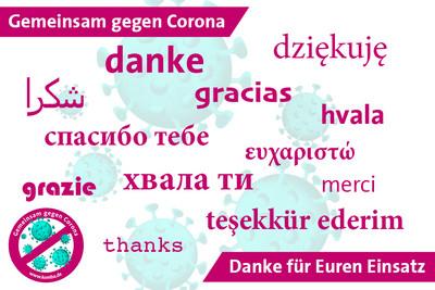 Danke für Euren Einsatz! (Bild: © komba-nrw)